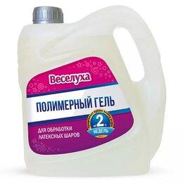 Бытовая химия - Полимерный гель Веселуха (2,85кг), 1 шт. 80608, 0