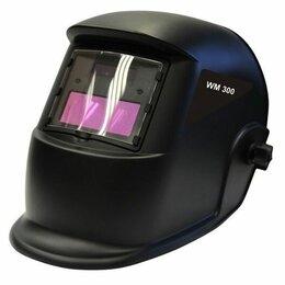 Маски и очки - Сварочная маска Хамелеон WERT WM 300, 0
