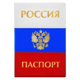 Обложки для документов - Обложка для паспорта, тиснение, розовый, 0