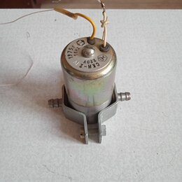 Запорная арматура - Клапан соленоидный, 0