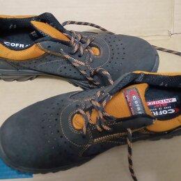 Обувь - Рабочая спецобувь полуботинки мужские cofra cuba с металлическим подноском, 0