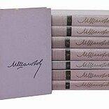 Художественная литература - М. Шолохов. Собрание сочинений в 8 томах, 0