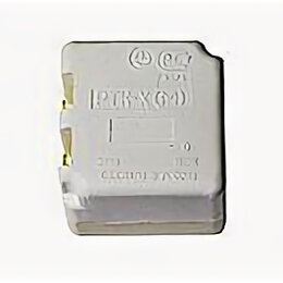 Холодильники - Реле пускозащитное токовое РТК-ХМ, 0