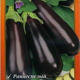 Семена - Баклажан F1 Жизель 35 шт / НК, 0