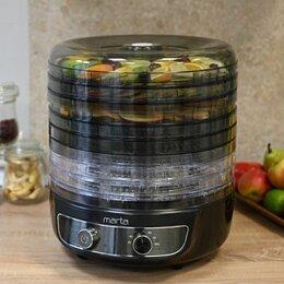 Сушилки для овощей, фруктов, грибов - Сушка для фруктов MARTA с йогуртницей, 0