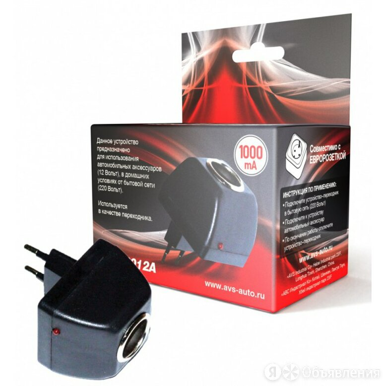 Адаптер 220 В переходник сеть-прикуриватель1000mAh AVS AD-22012A по цене 250₽ - Зарядные устройства и адаптеры, фото 0