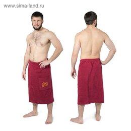 Туалетная бумага и полотенца - Килт(юбка) мужской махровый, с карманом, 70х150 бордовый, 0