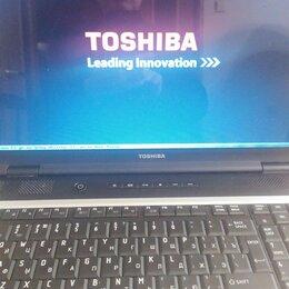 Ноутбуки - Ноутбук мультимедийный 17 дюймов 2 ядра 2 Гб, 0