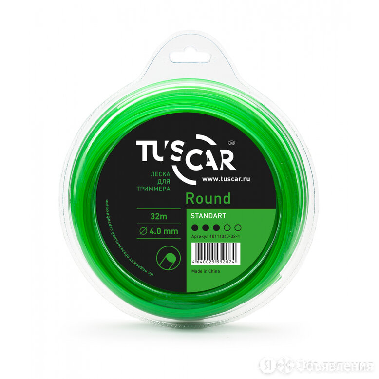 Леска для триммера TUSCAR Round Standart по цене 814₽ - Леска и ножи, фото 0
