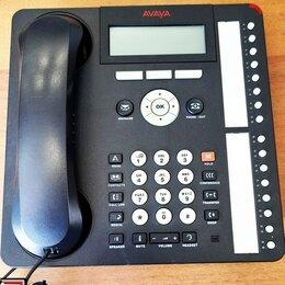 Системные телефоны - Цифровой телефон Avaya 1616, 0