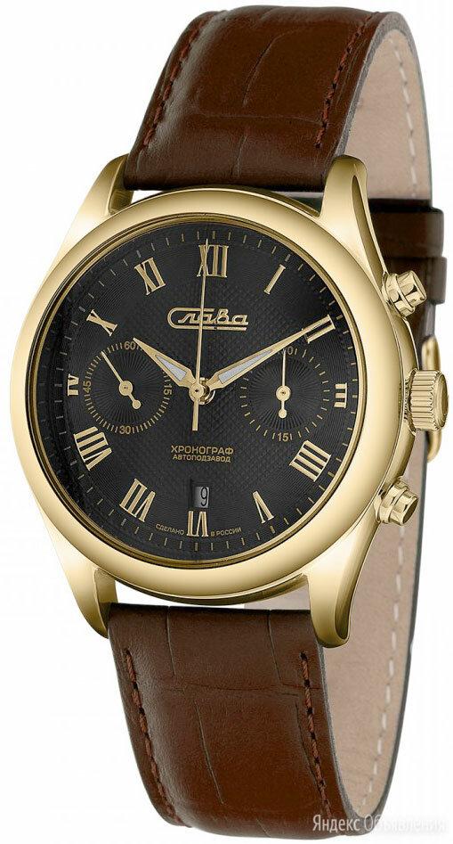 Наручные часы Слава 1889258/300-4617 по цене 49900₽ - Наручные часы, фото 0