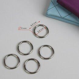 Карабины - Арт Узор Кольцо-карабин, d = 35/45 мм, толщина - 5 мм, 5 шт, цвет серебряный, 0