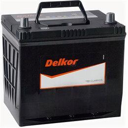 Аккумуляторы и комплектующие - Аккумулятор Delkor 75D23L 65 Ач 520А обратная полярность, 0