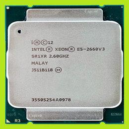 Процессоры (CPU) - Процессоры Intel Xeon E5 2660 v3/LGA 2011 , 0