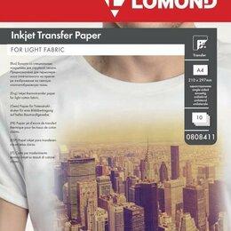 Бумага и пленка - Фотобумага Lomond П0808411 21х30 А4 140г/10л термо, 0
