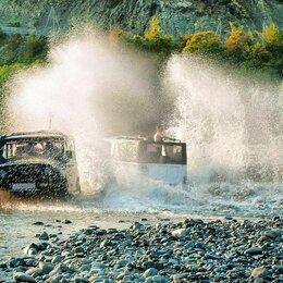 Экскурсии и туристические услуги - Джиппинг - тур на 33 водопада из Сочи, 0
