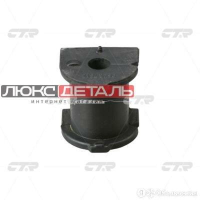 CTR CVKD32 Втулка стабилизатора  по цене 78₽ - Подвеска и рулевое управление , фото 0