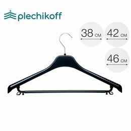Вешалки-плечики - Вешалка-плечики для одежды черная с перекладиной , 0
