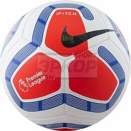 Развивающие игрушки - Мяч футбольный Nike Pitch PL №5 ТПУ машин сшивка бутил камера 12 панелей, 0