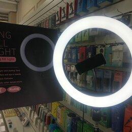 Осветительное оборудование - Кольцевая лампа со штативом 26см, 0