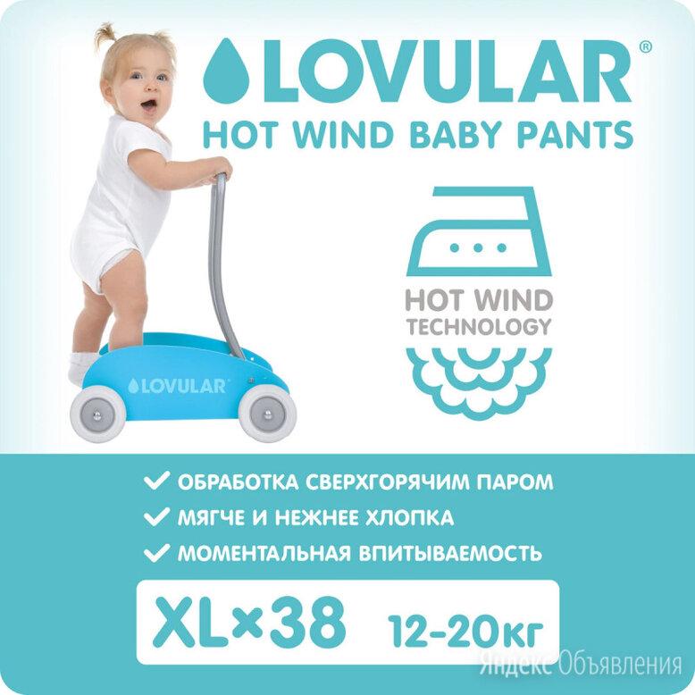 Lovular Трусики-подгузники Hot Wind XL 12-20 кг, 38 шт/уп по цене 1450₽ - Подгузники, фото 0