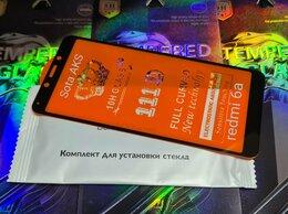 Защитные пленки и стекла - Защитное стекло Redmi 6A, 0