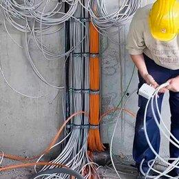 Специалисты - Системный техник-инженер, 0