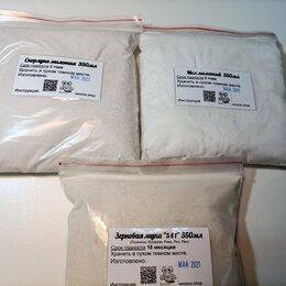 Прочие товары для животных - Комплект подкормок для улиток №3: Скорлупа, Мел и Зерномука по 350мл, 0