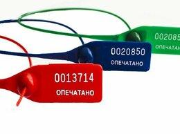 Инкассаторское оборудование - Одноразовая пластиковая пломбы контрольная, 0