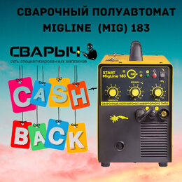 Сварочные аппараты - Сварочный полуавтомат старт MigLine (MIG) 183, 0