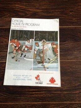Спортивные карточки и программки - Суперсерия СССР - Канада 1972 (Канадский выпуск…, 0