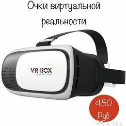 Очки виртуальной реальности - Очки виртуальной реальности, 0