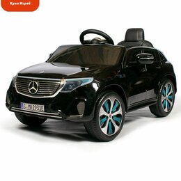 Электромобили - Детская машина, 0