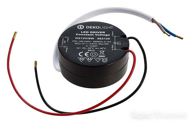 Блок питания Deko-Light Eingangsspannung 862120 по цене 1995₽ - Люстры и потолочные светильники, фото 0