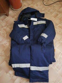 "Одежда - Костюм зимний ""байкал"" , 0"