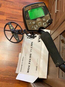 Металлоискатели - Металлоискатель Ака Сорекс Про, 0