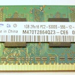 Модули памяти - Память Samsung M470T2864QZ3-CE6 1GB 2Rx16 PC2-5300S-555-12-A3 б/у, рабочая, 0