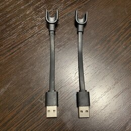 Аксессуары - Зарядники для фитнес-трекера Xiaomi Mi Band 2, 0