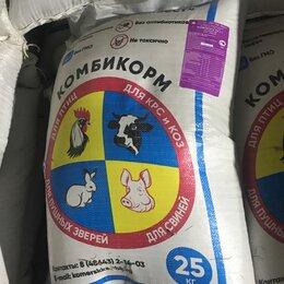 Корма  - Комбикорм для кроликов , 0