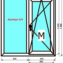 Окна - Двухстворчатое окно Пвх  Новая планировка под ключ, 0