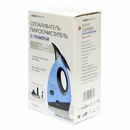 Отпариватели - Универсальный ручной отпариватель одежды Ves Electric V-STO1 3в1 пароочиститель, 0
