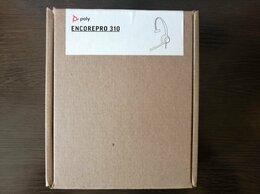 Гарнитуры для проводных телефонов - Гарнитура / наушники EncorePro EP310 QD, 0