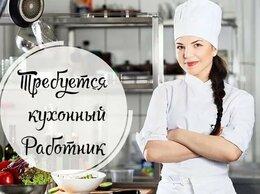 Ресторанный и гостиничный бизнес - Гостиничный комплекс  Ялта. вахта, 0
