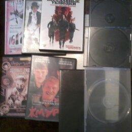 Сумки и боксы для дисков - Набор боксов/коробок для DVD/CD дисков, 0