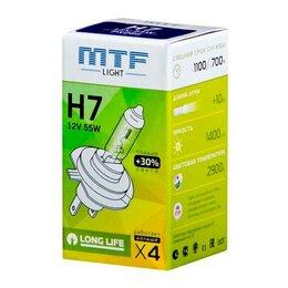 Фотовспышки - Галогенная лампа H7 MTF Standard +30%, 0