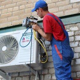 Специалисты - Требуется монтажник систем вентиляции и кондиционирования , 0