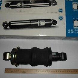 Прочее - Амортизатор кабины MAN 81417226049 задний, 0