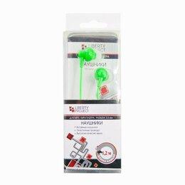 Аксессуары для наушников и гарнитур - Наушники «LP» для MP3 плееров разъем 3,5 мм. (вакуумные) зеленые, 0