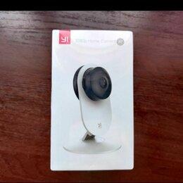 Системы Умный дом - IP Camera Xiaomi YI 1080p Home.Новая., 0