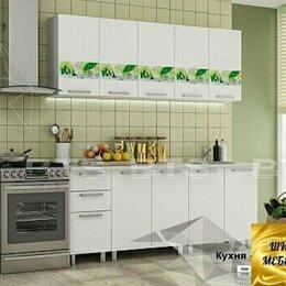 Мебель для кухни - Кухня 2,0 м Скарлетт, 0
